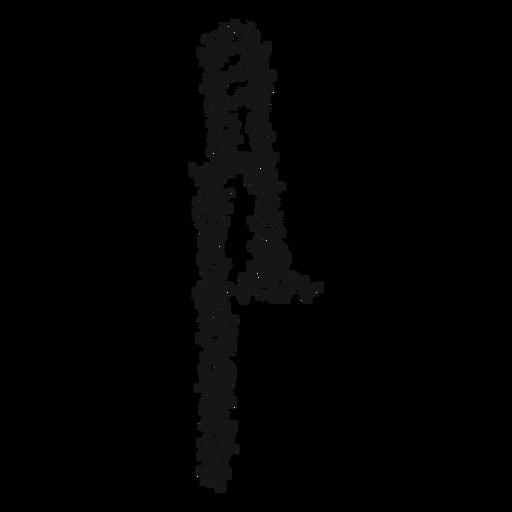 Trombone musical instrument swirl Transparent PNG