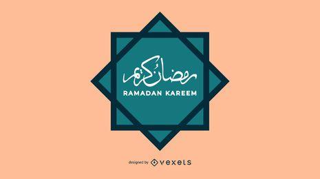 Diseño árabe de Ramadan Kareem