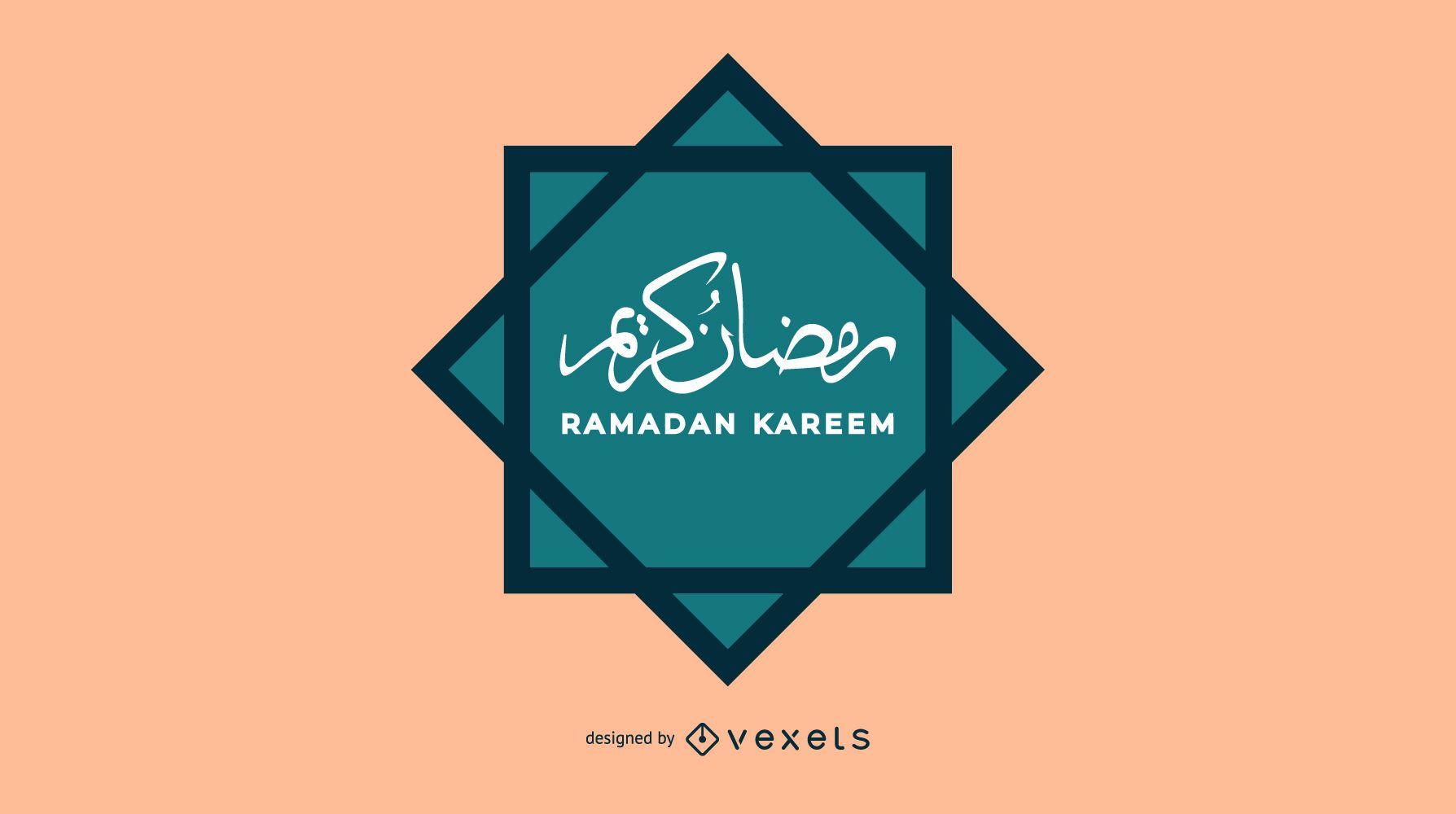 Diseño árabe de Ramadán Kareem