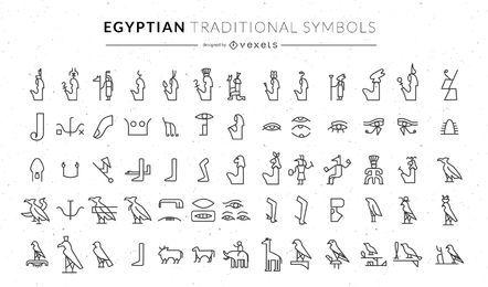 Conjunto de símbolos tradicionais egípcios