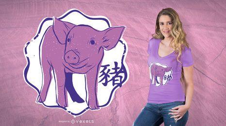 Diseño de camiseta de cerdo chino