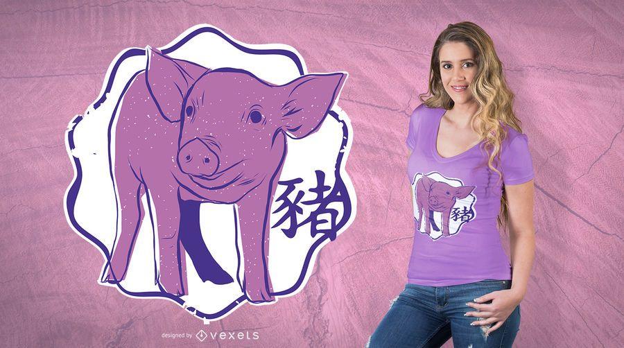 Diseño de camiseta china de cerdo