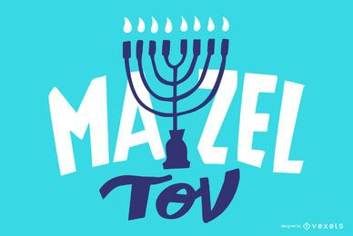 Mazel tov lettering design