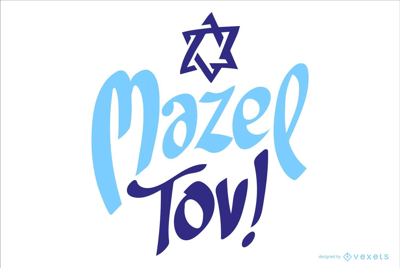 Mazel tov celebration lettering design