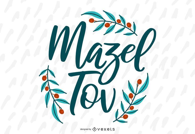 Mazel Tov Lettering Vector Design
