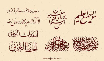 Conjunto de vetores de caligrafia persa iraniana