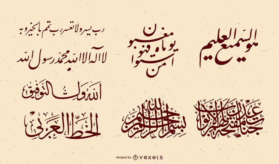 Iranian Persian Calligraphy Vector Set