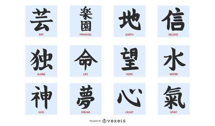 Conjunto de vetores de kanji japonês