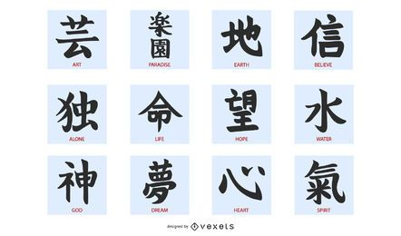 Japanese kanji vector set