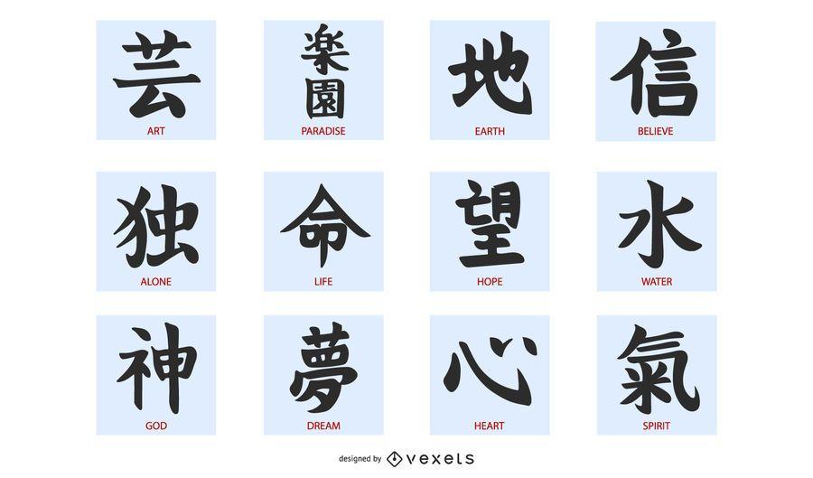Japanischer Kanji-Vektorsatz