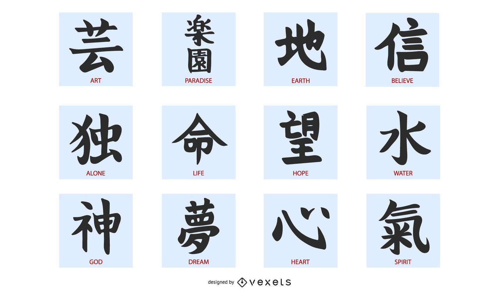 Conjunto de vectores kanji japonés