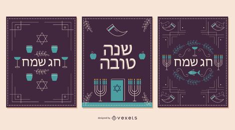 Rosh Hashanah Invitation Template