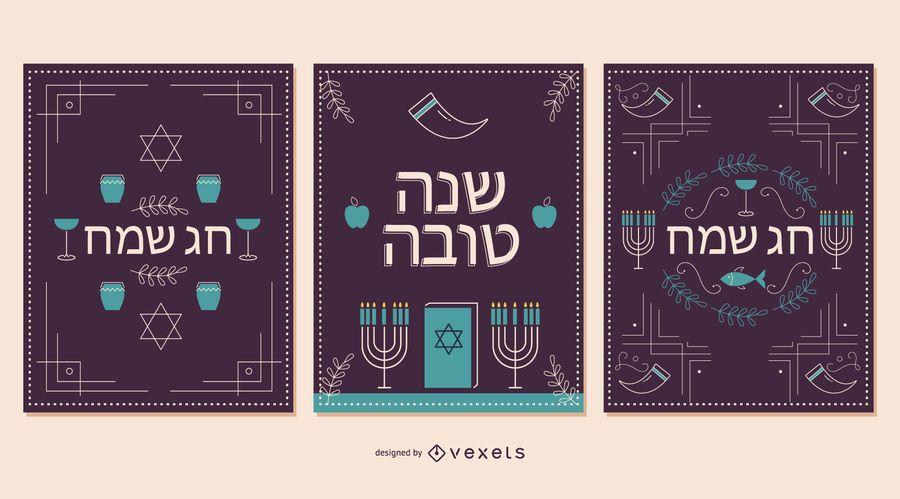 Plantilla de invitación de Rosh Hashaná