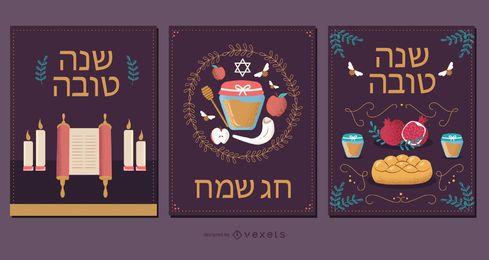 Diseño de invitación hebrea de Rosh Hashaná