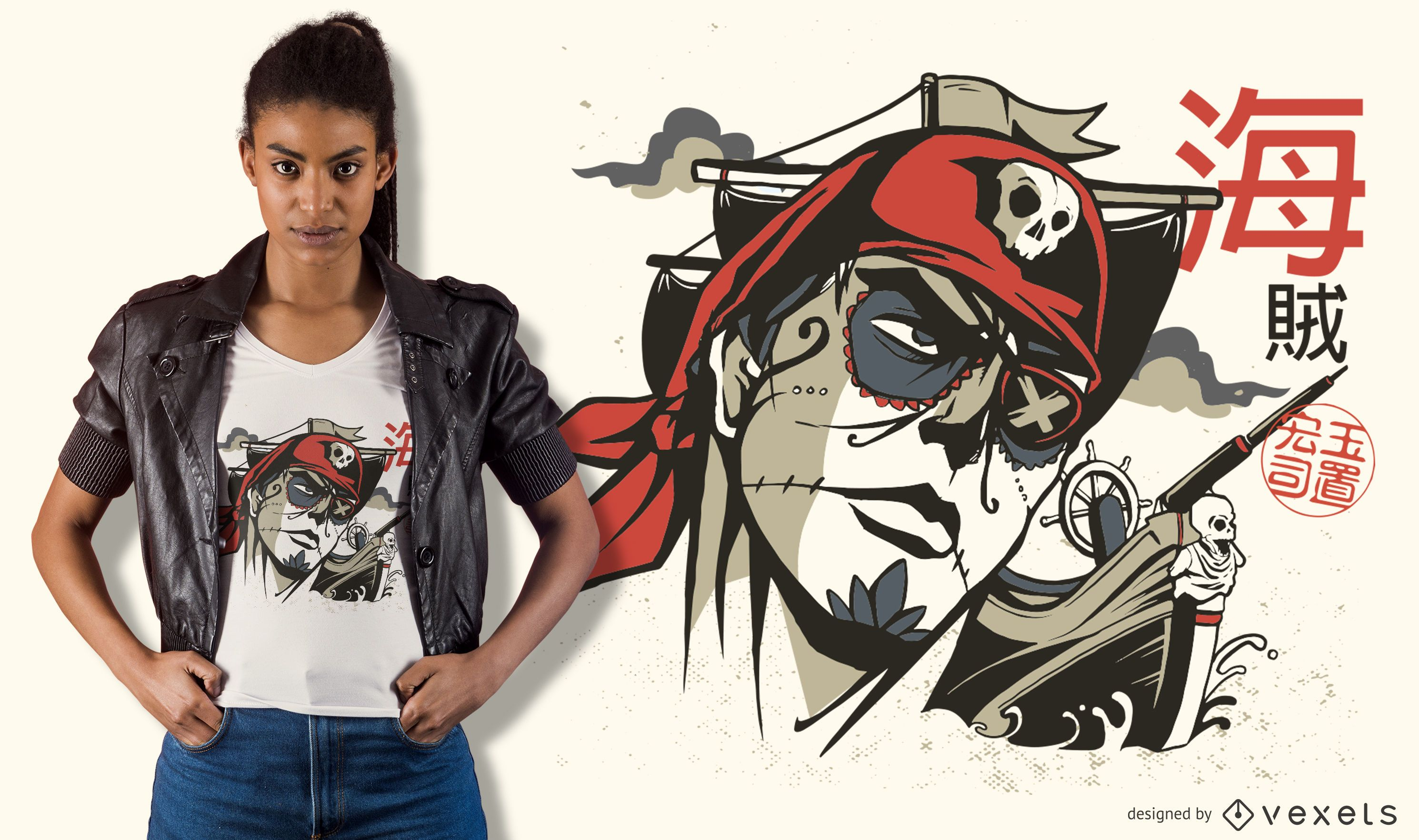 Sugar Skull Pirate T-shirt Design