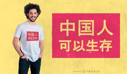 Chinese People Quote T-shirt Design