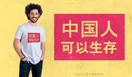 Diseño de camiseta de cita de pueblo chino