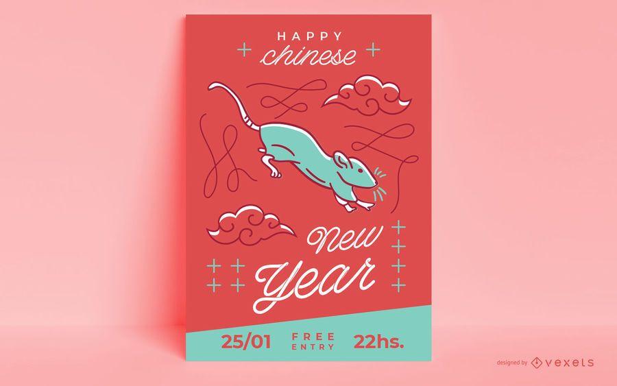 Design de cartaz do ano novo chinês