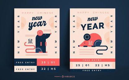 Cartazes de rato do ano novo chinês