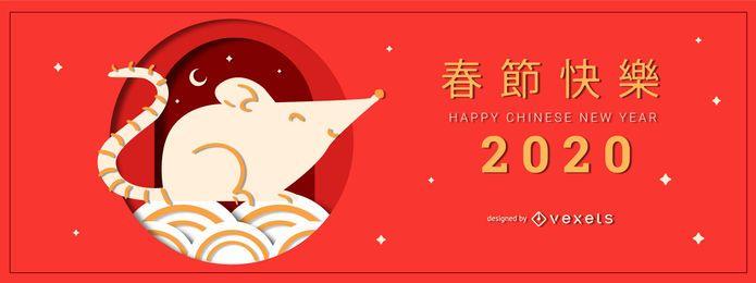 Banner editável de ano novo chinês