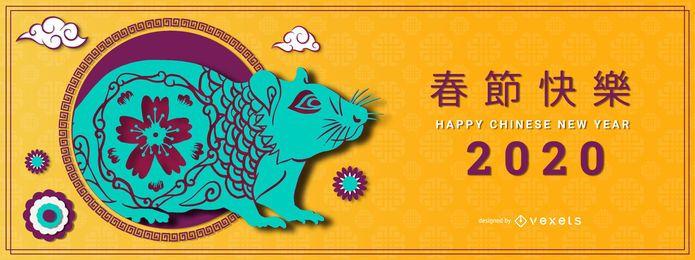 Bandeira de papercut do ano novo chinês