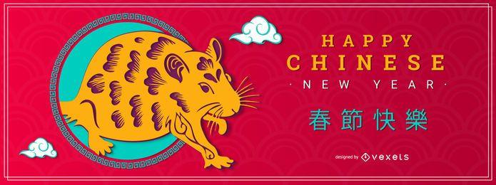 Bandeira de rato do ano novo chinês