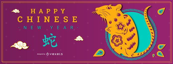 Banner feliz ano novo chinês