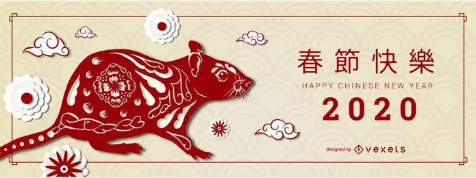 Bandeira de rato do ano novo chinês de 2020