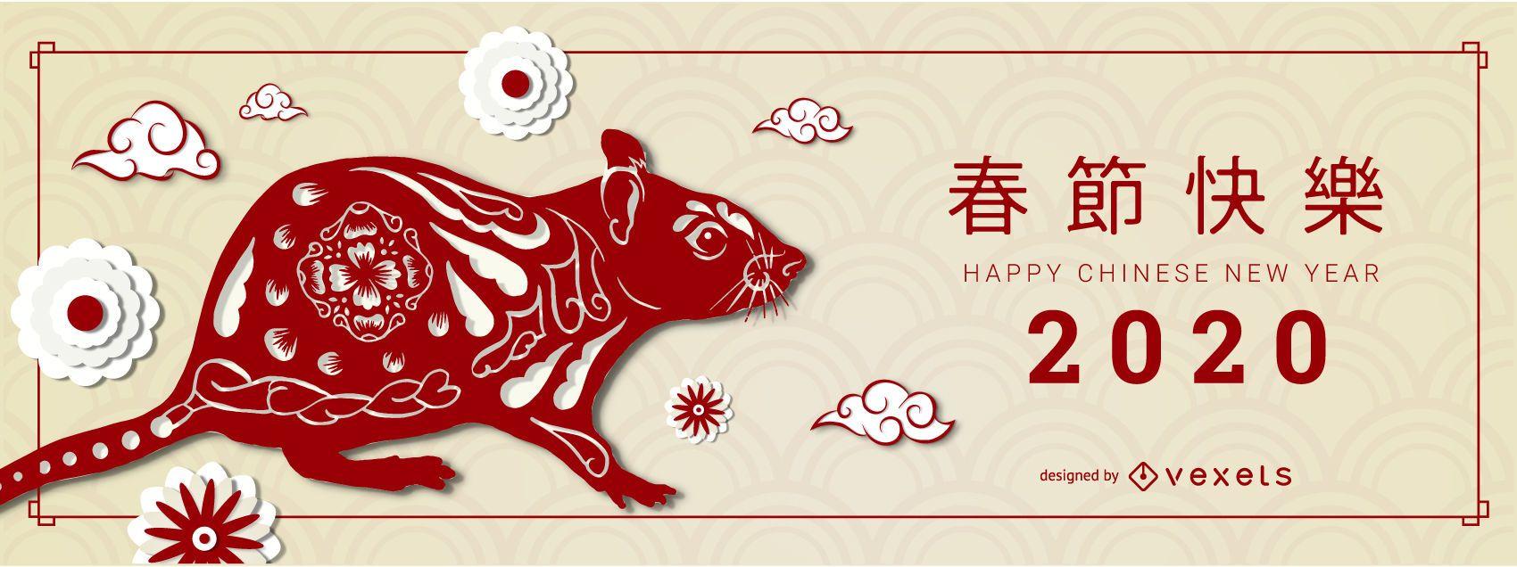 Banner de rata del año nuevo chino 2020