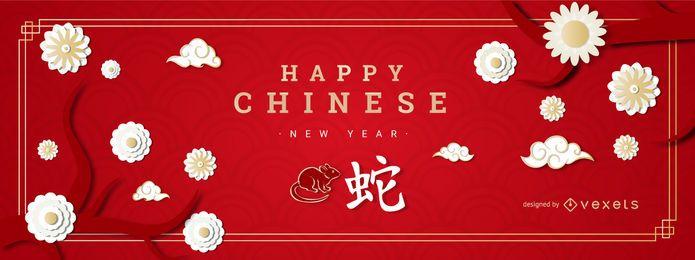 Banner de flores de año nuevo chino