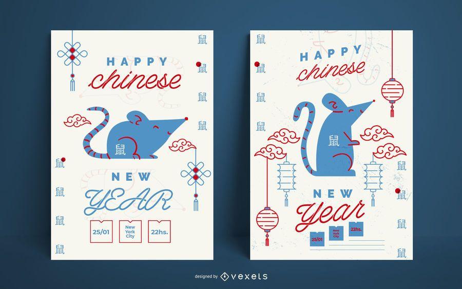 Cartel feliz año nuevo chino