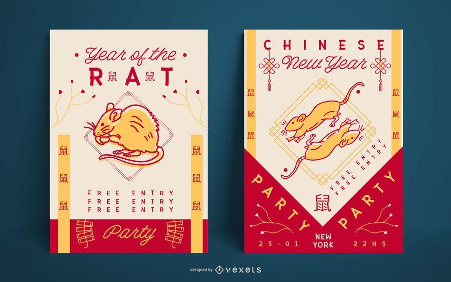 Cartel de fiesta de año nuevo chino