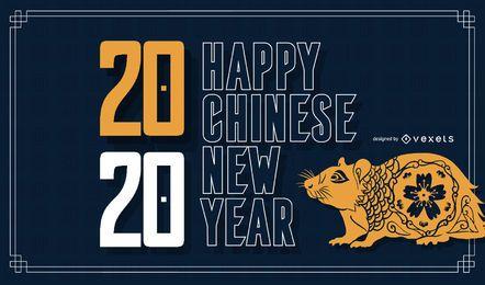 Banner de feliz ano novo chinês de 2020
