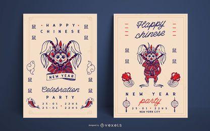 Plantilla de cartel de fiesta de año nuevo chino