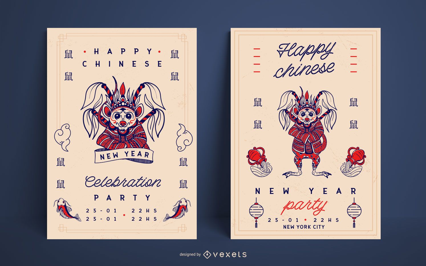 Chinese new year party poster template