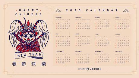 Design de calendário editável chinês 2020
