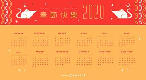 Design de calendário de rato de ano novo chinês