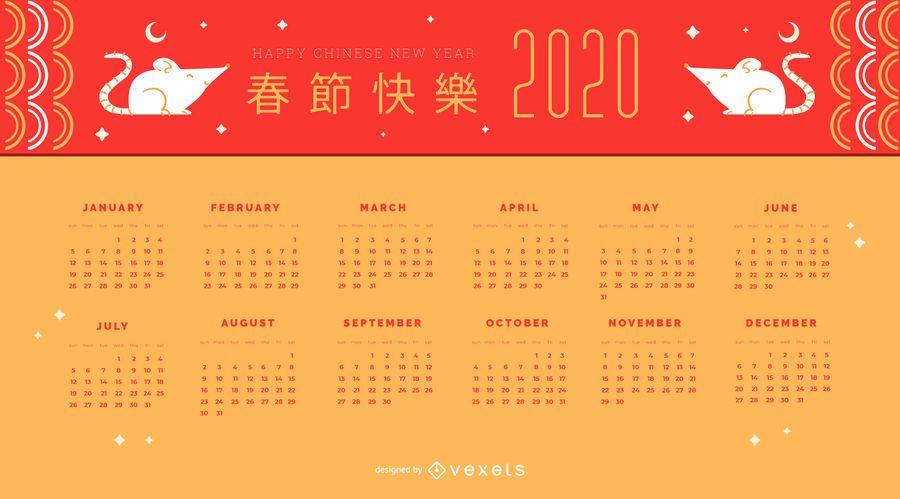 Chinese new year rat calendar design