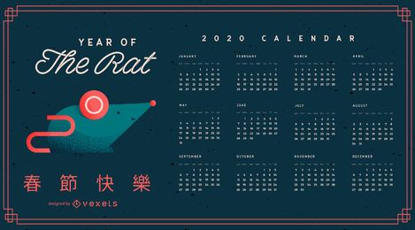 Diseño de calendario de año de rata china