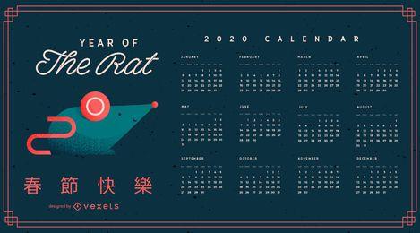 Diseño de calendario de año de rata china