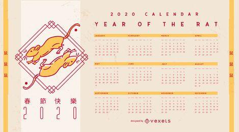 Bearbeitbarer Kalender des Chinesischen Neujahrsfests