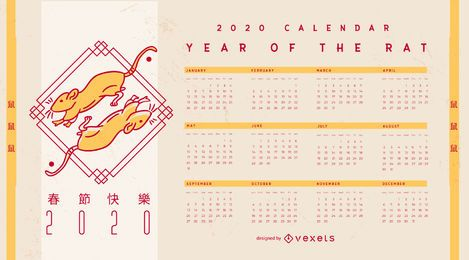 Chinese new year editable calendar
