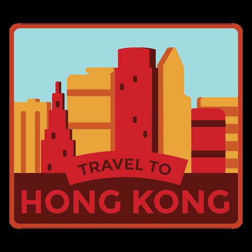 Hong kong travel to hong kong sticker Transparent PNG