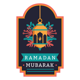 Etiqueta engomada de la lámpara de luz de vela de Ramadán Mubarak