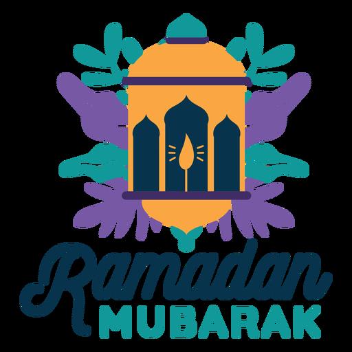 Ramadan mubarak lantern lamp light candle sticker badge Transparent PNG