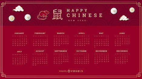 Calendário do ano novo chinês de 2020