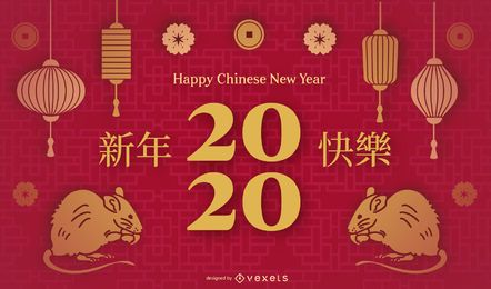 Chinese New Year Folie Vorlage