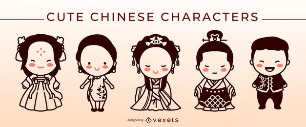 Cute chinese stroke character set