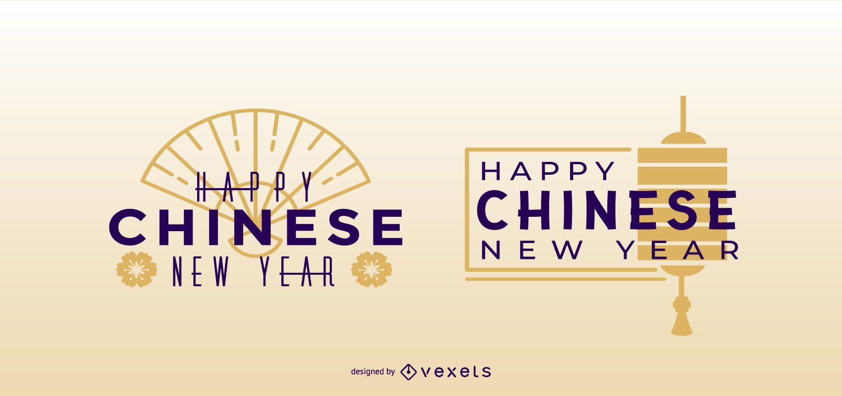 Conjunto de cotizaciones de feliz año nuevo chino