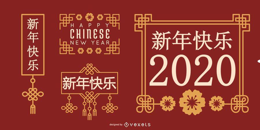 Chinesisches Neujahrsfest-Schriftzug-Designs